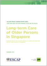Tsao Foundation - Dementia care system